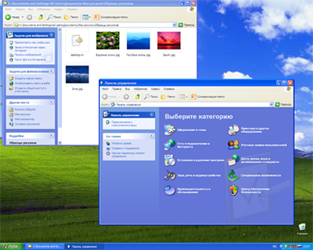 an introduction to the windows xp operating system