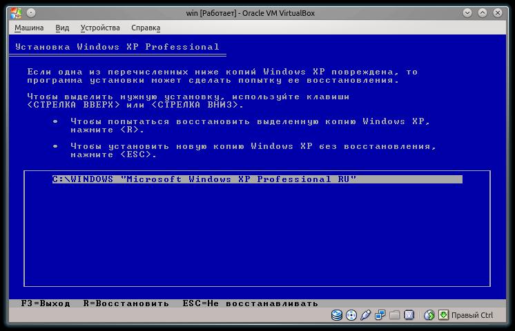 Программа для ремонта windows xp