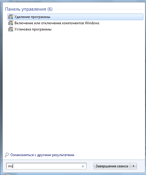 Поиск windows 7