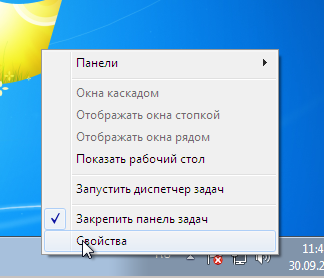 properties taskbar win7