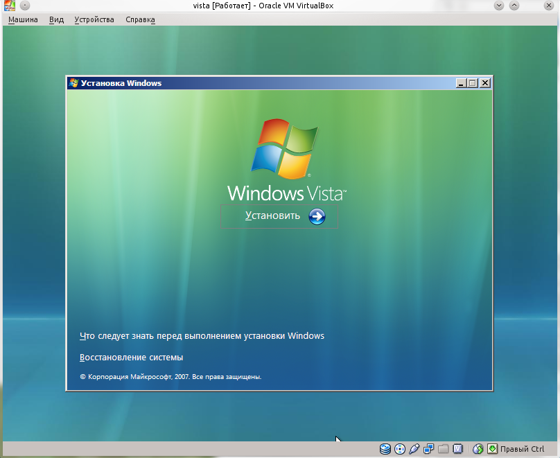 This next screen shows the options to Install or Repair Windows Vista