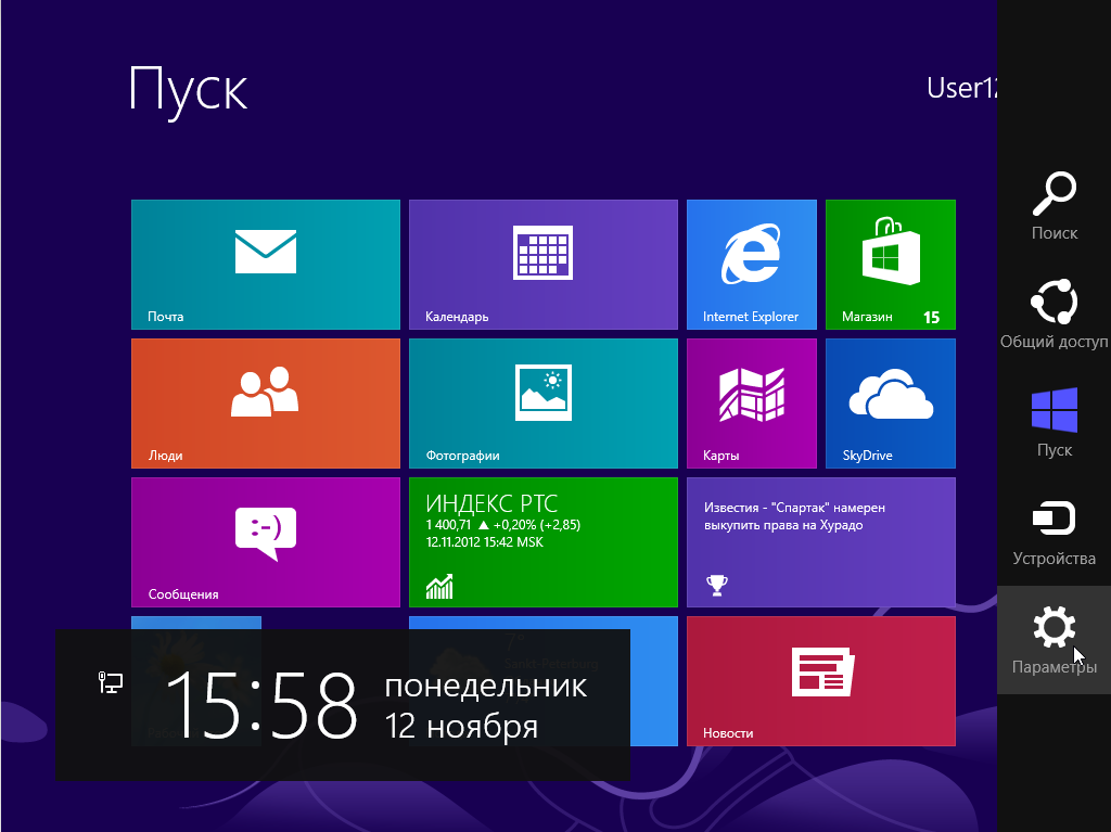 Правое меню Windows 8